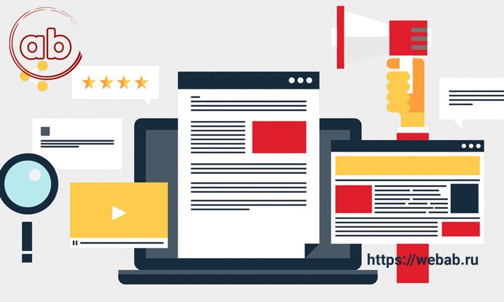 Лендинг или сайт – что выбрать для продажи услуг